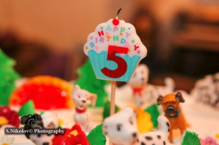 Детски рожден ден - Габи 5г