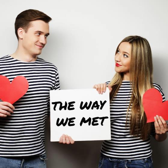 начинът по който се запознахме